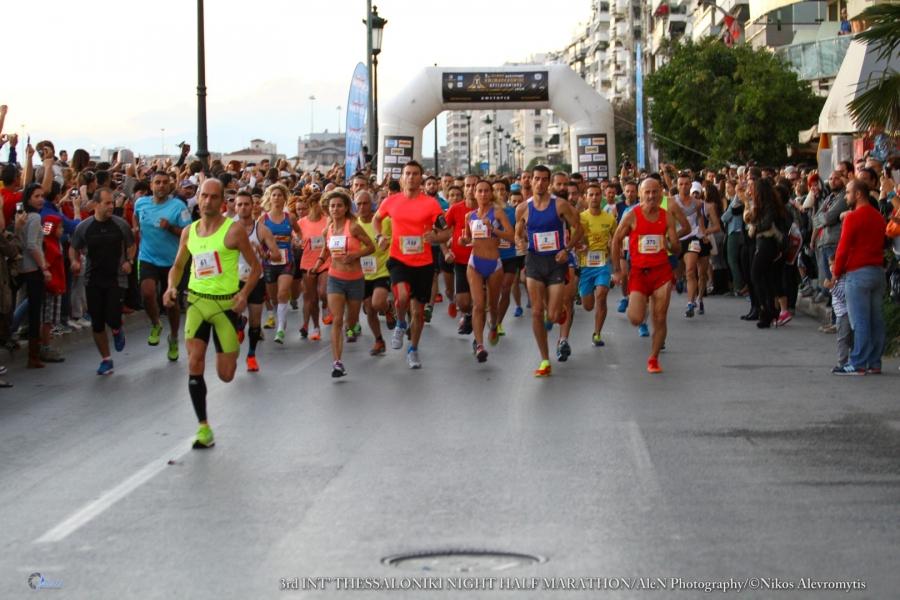 Νυχτερινός Ημιμαραθώνιος Θεσσαλονίκης 2015