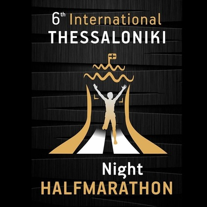 6ος Διεθνής Νυχτερινός Ημιμαραθώνιος Θεσσαλονίκης
